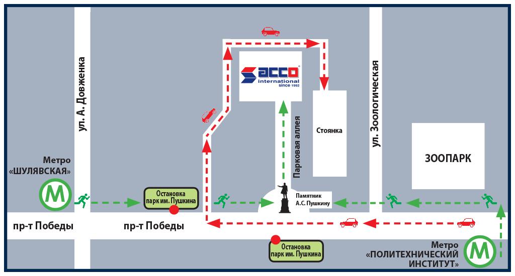 Как проехать на Международную выставку PharmaTechExpo 2020