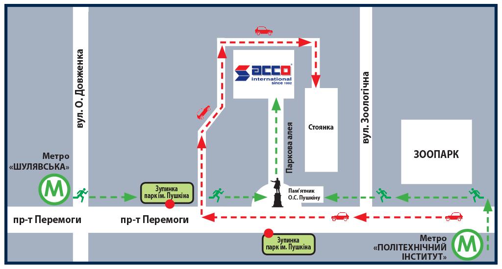 Як проїхати на Міжнародну виставку PharmaTechExpo 2020