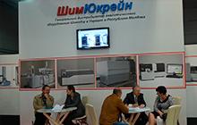 shim-ukraine-pharmatechexpo-2017-expo-kiev-2
