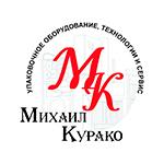 Михаил Курако