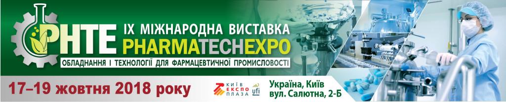PharmaTechExpo 2018