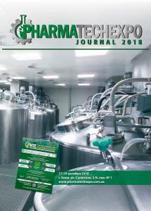 ehlektronnoe-izdanie-pharmatechexpojournal-1