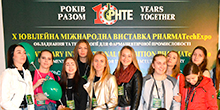 post-reliz-x-yuvileinoi-mizhnarodnoi-vystavky-pharmatechexpo-2019