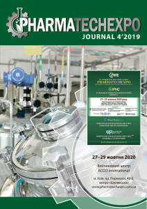pharma-tech-expo-journal-4-2019