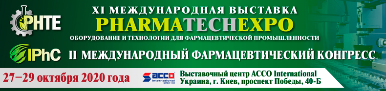 PharmaTechExpo 2020