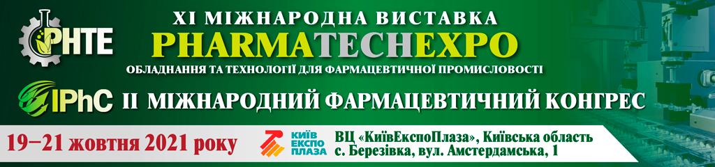 PHARMATechExpo Ukraine