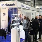 pharma-tech-expo-2018-photo-