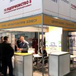 pharma-tech-expo-2018-photo-16