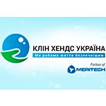 Clean Hands Ukraine Ltd